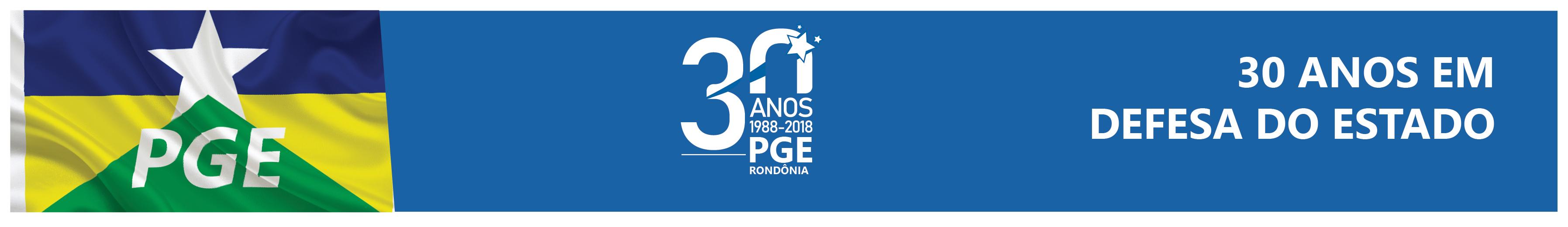 PGE/RO