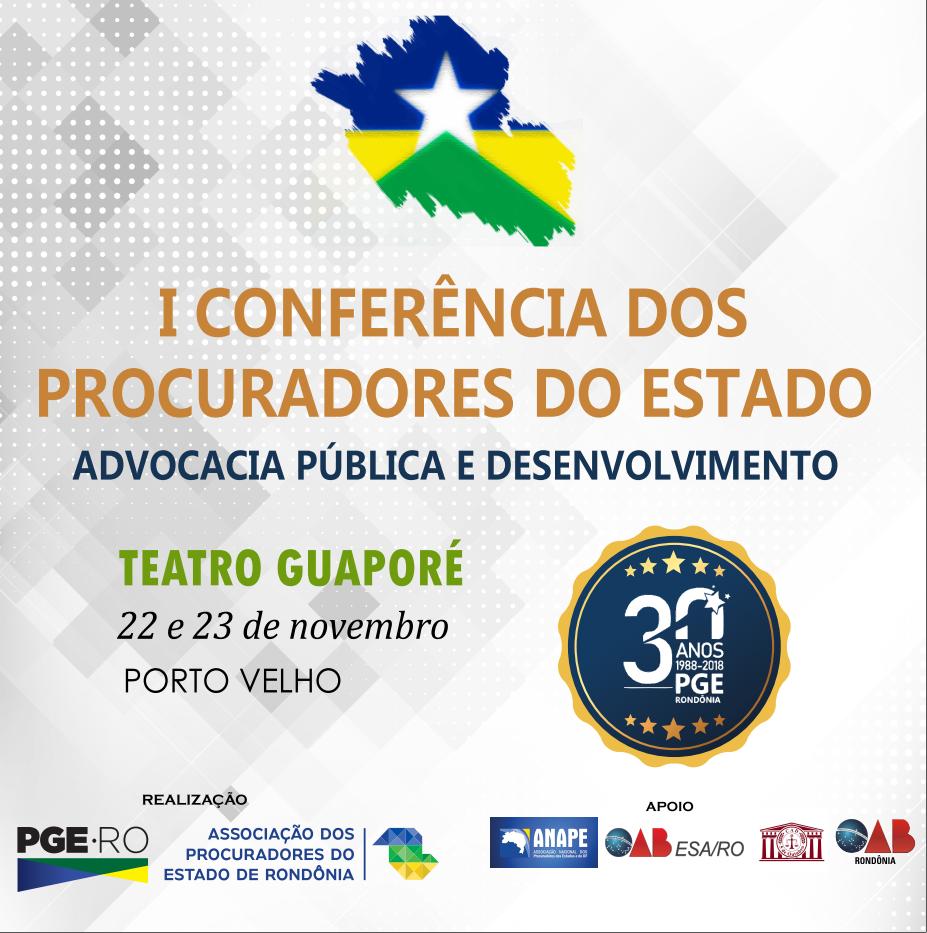 Abertas as inscrições para I Conferência dos Procuradores do Estado de Rondônia